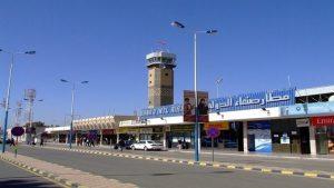 وصول طائرة للأمم المتحدة إلى مطار صنعاء وهذه حمولتها