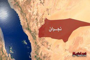 قنص أحد جنود العدو السعودي ودك مواقعه في نجران