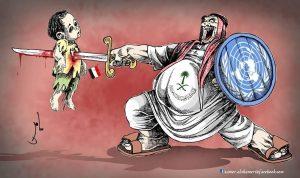 هكذا قتلت الامم المتحدة اطفال اليمن